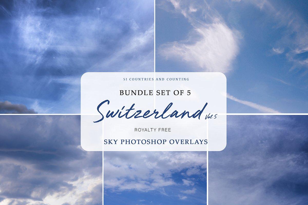 Sky Pack   Switzerland Vol. 5