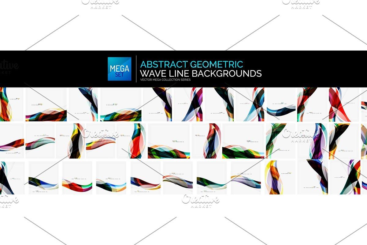 Mega set of multicolored wave
