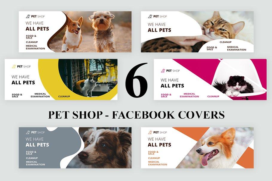 Pet Shop - Facebook Covers