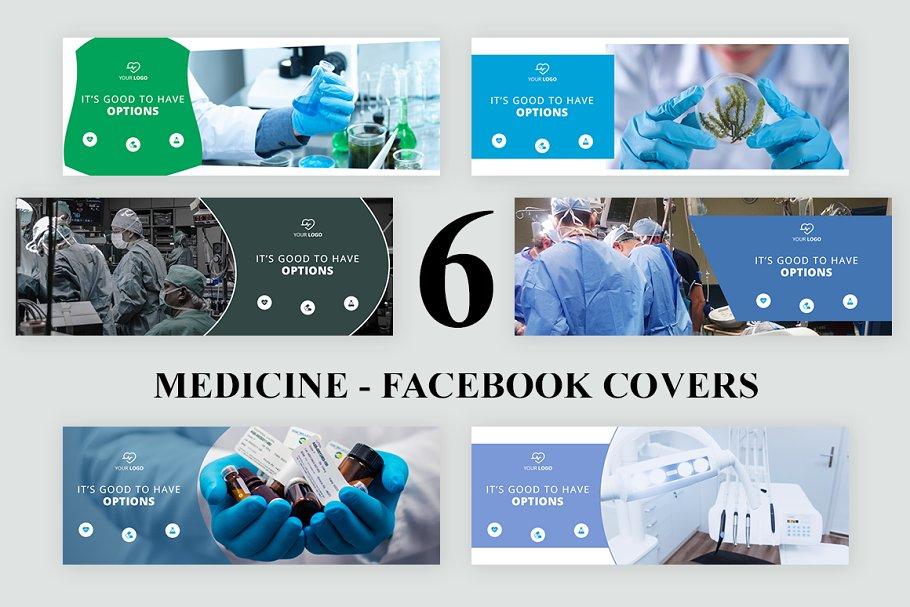 Medicine - Facebook Covers