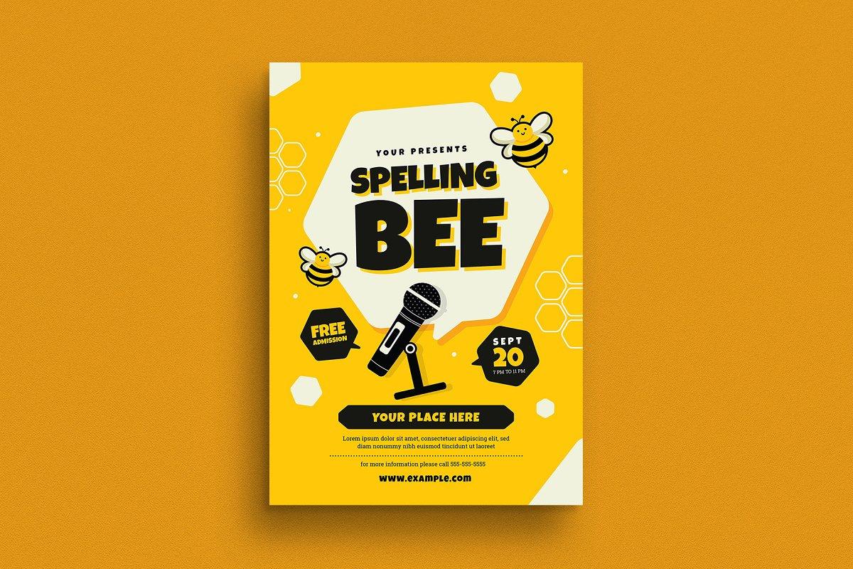 Spelling Bee Event Flyer