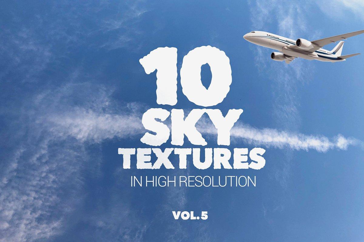 Sky Textures x10 vol5