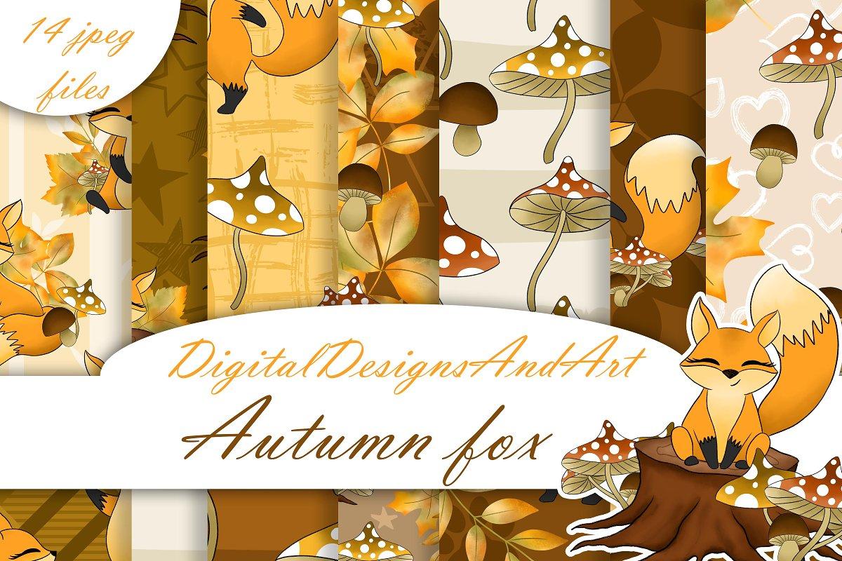 Autumn fox digital paper