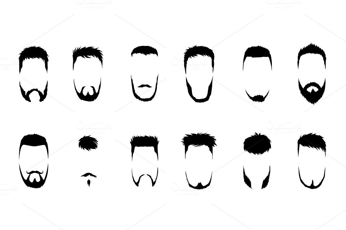 Set of vector bearded men faces