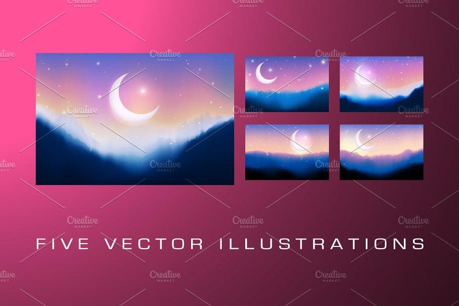 Illustrations Ramadan Kareem