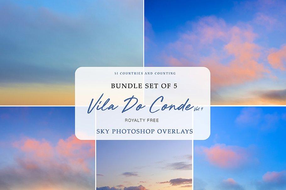 Sky Pack | Vila Do Conde Vol. 4