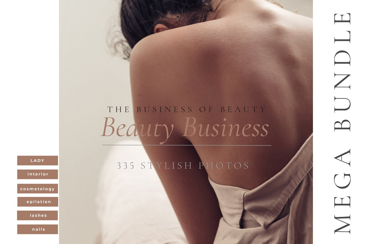 "Mega Bundle ""Beauty Business"" 335 ph"