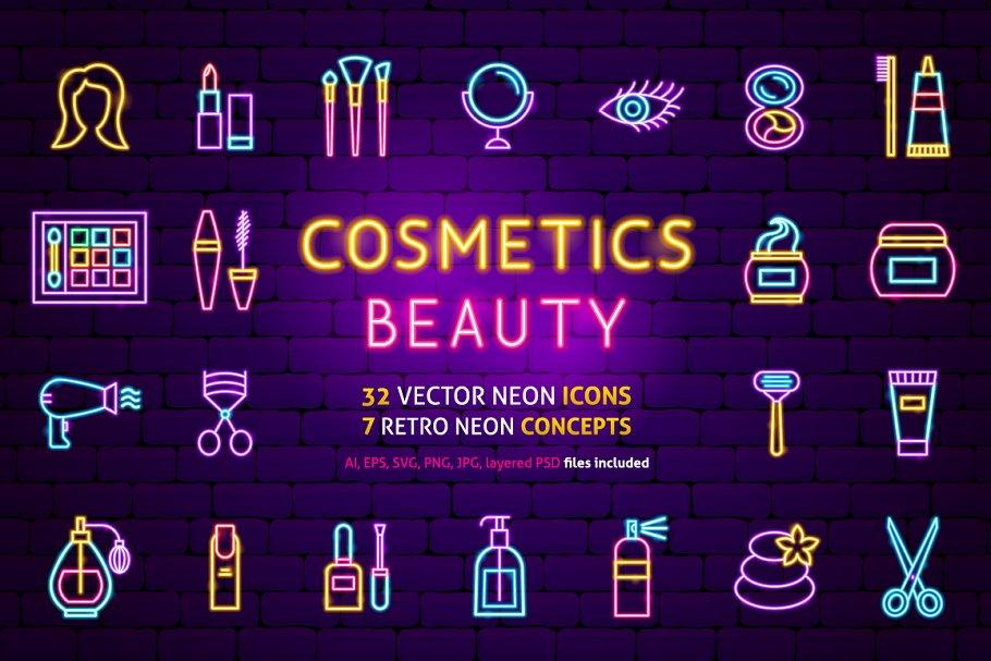 Beauty Cosmetics Neon in Neon Icons
