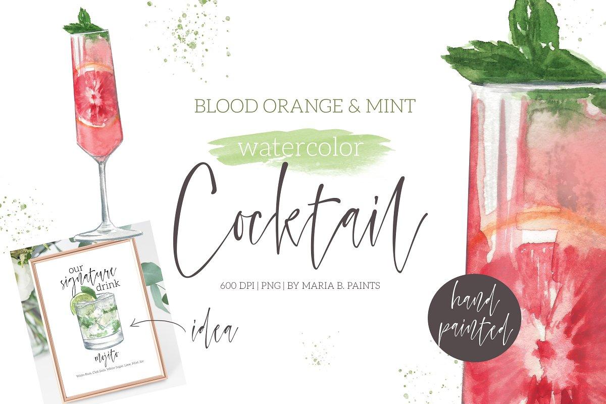 Champagne Blood Orange Cocktail