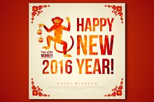 New Year Monkey 2