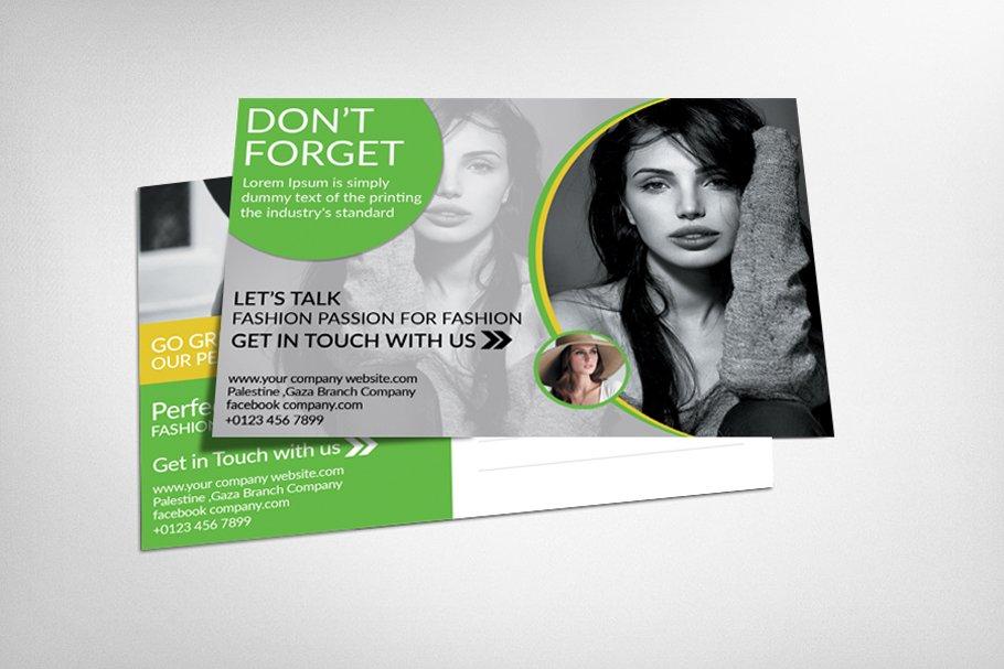 Beauty - Fashion Loyalty Card