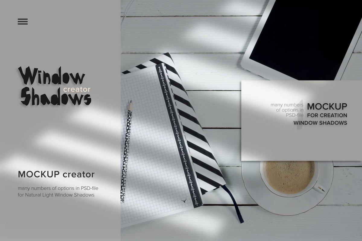 MockUp — Window Shadow creator