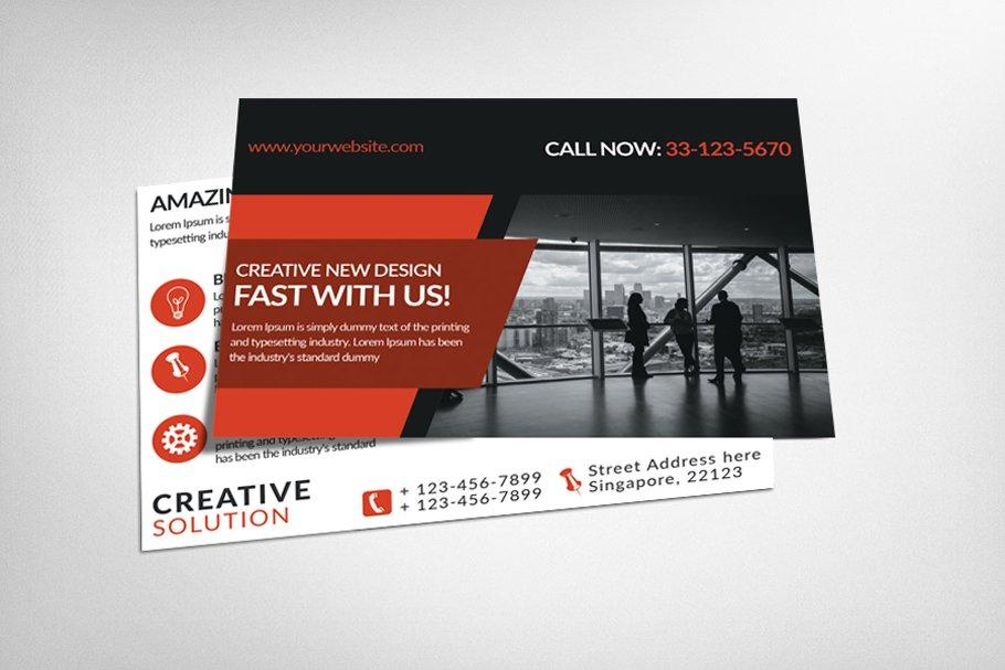 Multi Use Business Post Card