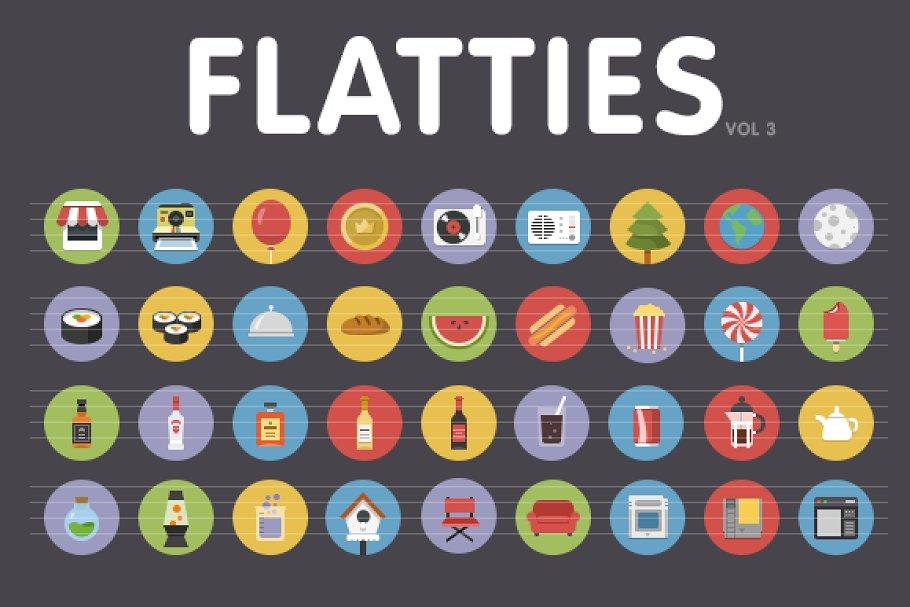 Flatties Vol 3 - Flat style icon set