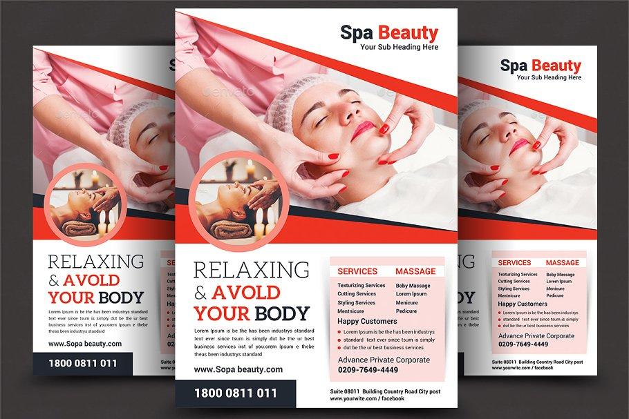 SPA Beauty Flyer Template