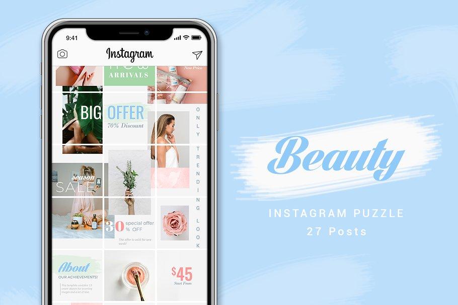 Instagram Puzzle - Beauty
