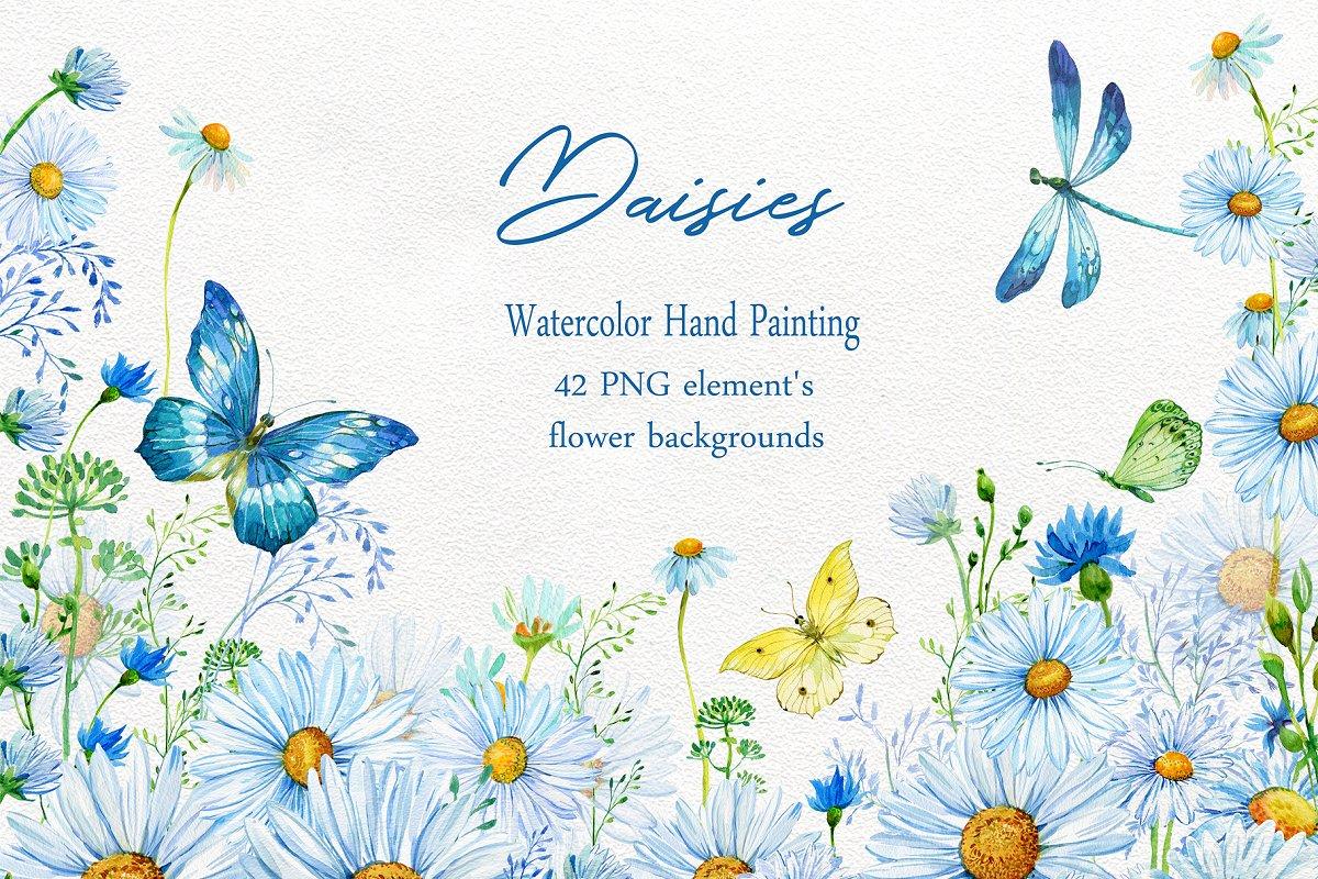 Daisy Clipart Watercolor