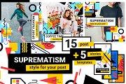 Creative Instagram pack
