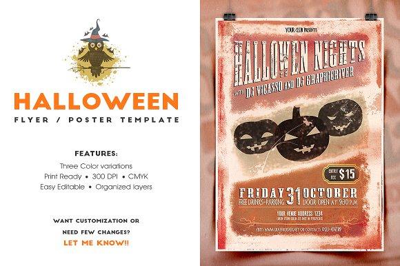 Halloween Flyer/Invitation