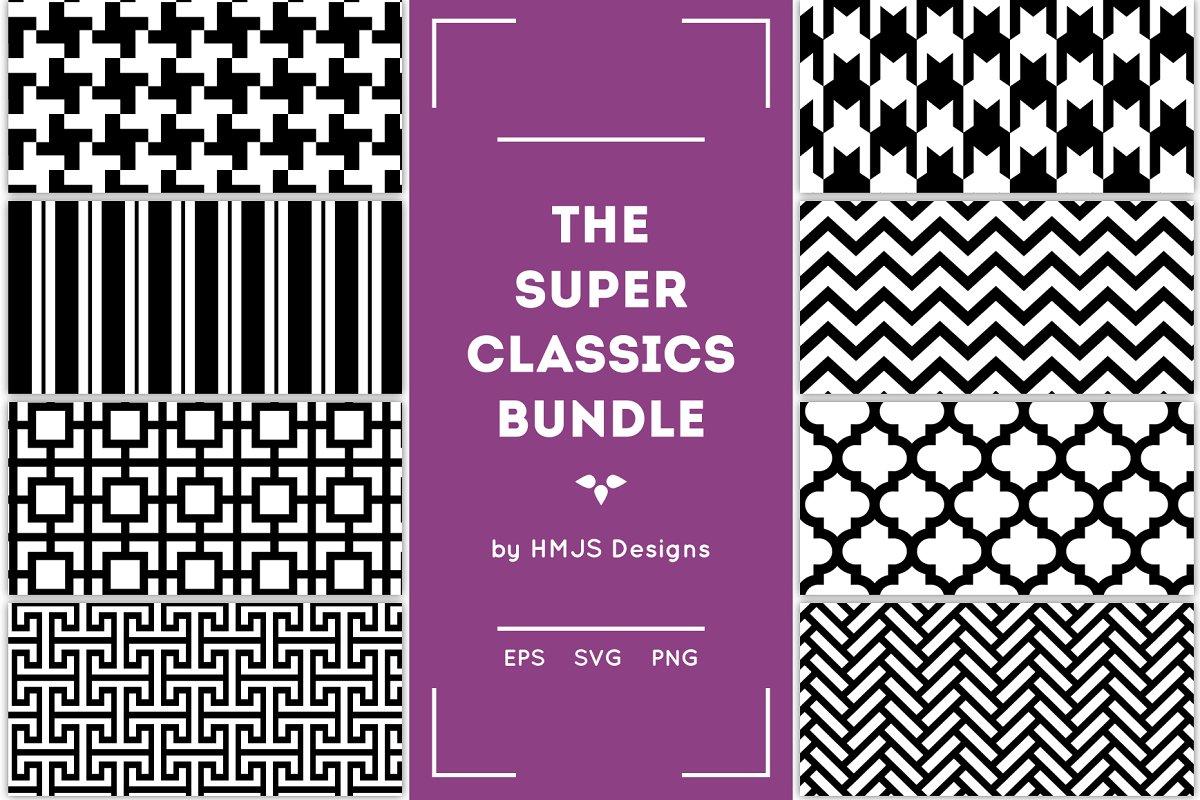 The Super Classics Bundle