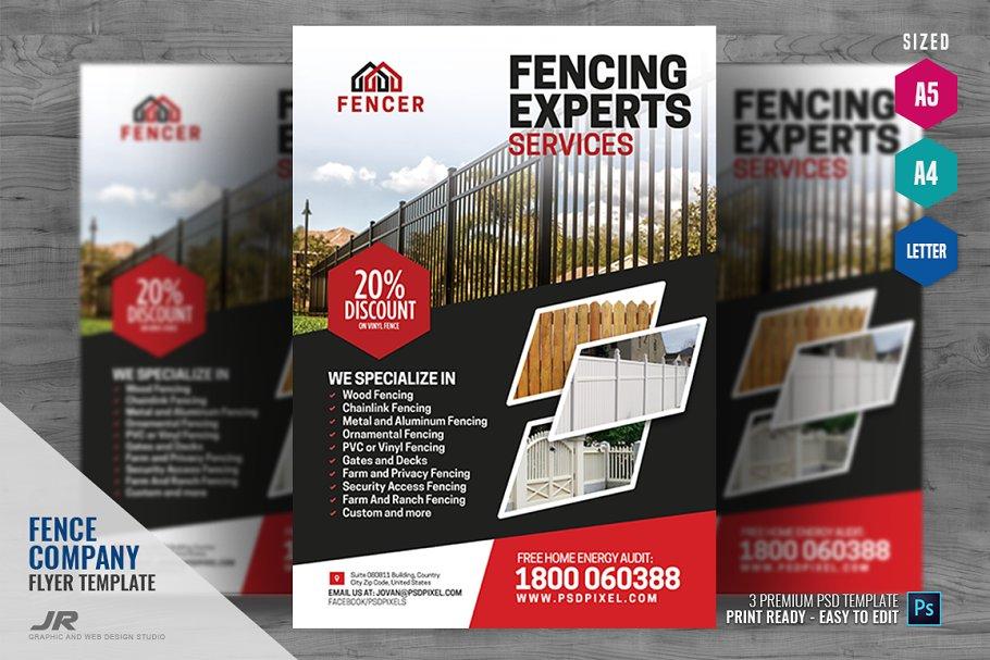 Fencing Business Flyer ~ Flyer Templates ~ Creative Market