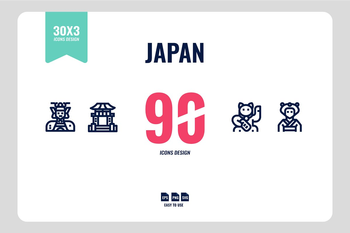 Japan 90 Icons