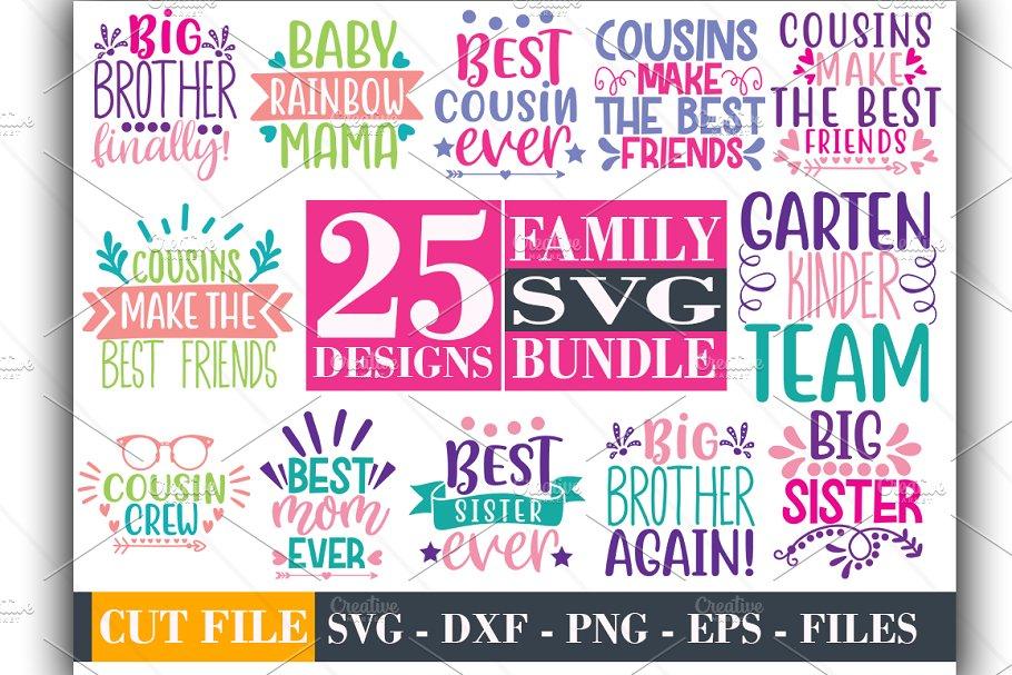 25 Family Svg Tshirt Design Bundle Pre Designed Illustrator Graphics Creative Market