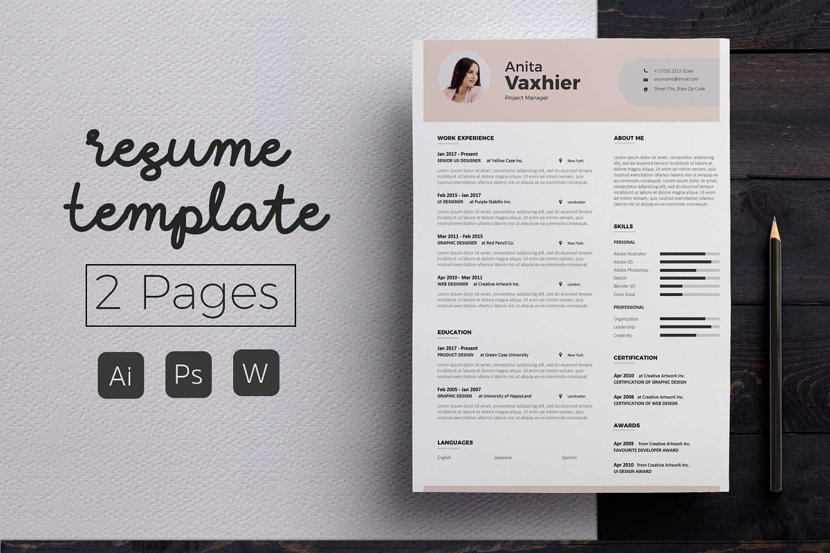 Vol.17 Resume & CV Template