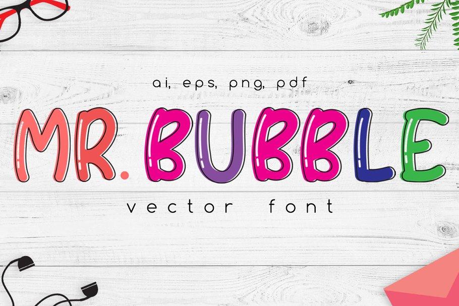 Cute Bubble Vector Font