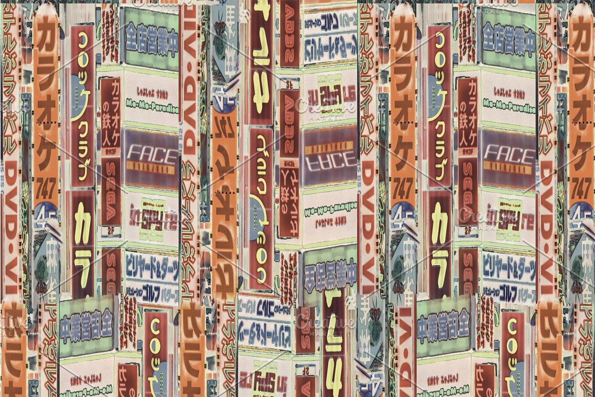 Tokyo Bilboards Collage Pattern