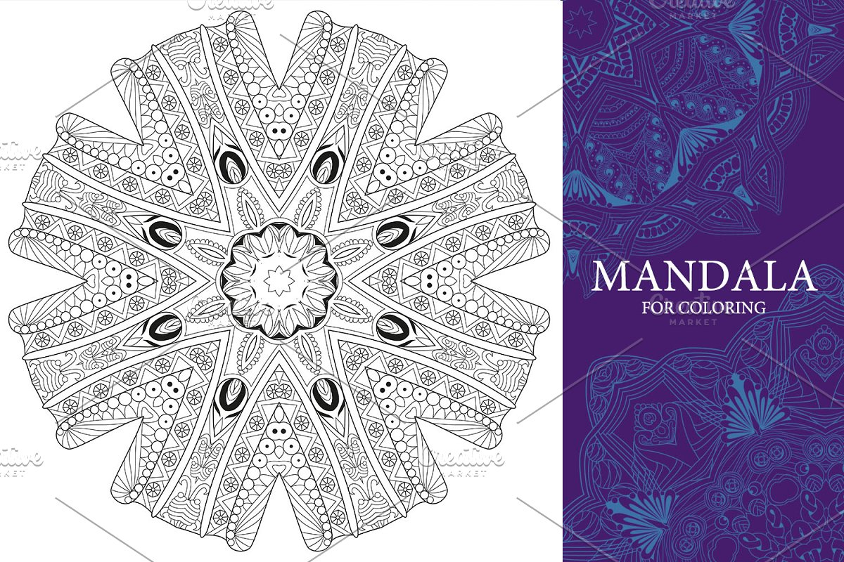 Mandalas for coloring 13 in Objects - product preview 4