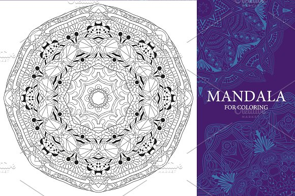 Mandalas for coloring 13 in Objects - product preview 5