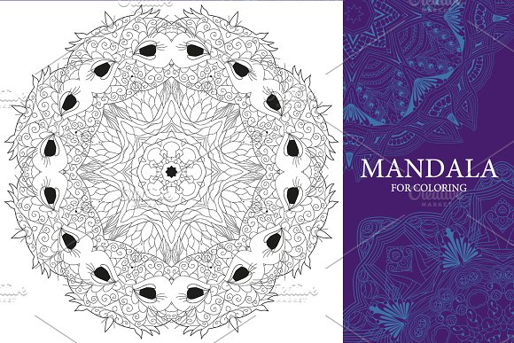 Mandalas for coloring 13 in Objects - product preview 6