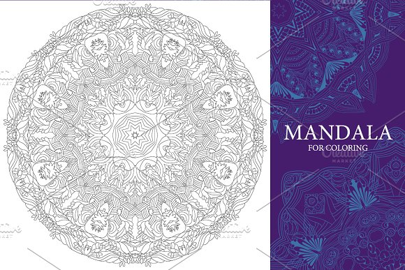 Mandalas for coloring 13 in Objects - product preview 7