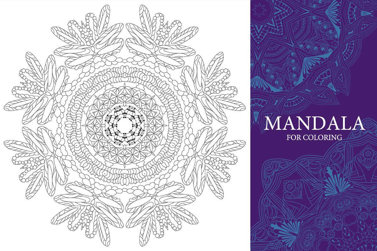 Mandalas for coloring 13 in Objects - product preview 8