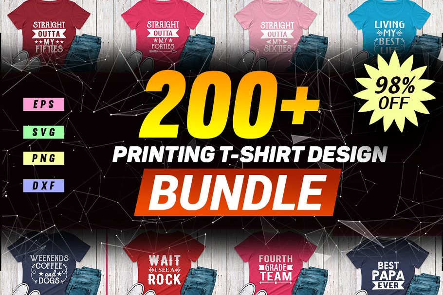200 Tshirt design Big Bundle Vol 1