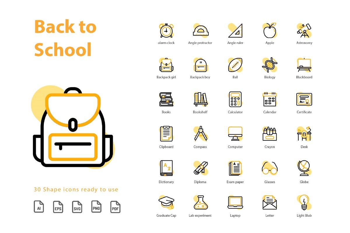 Back To School Shape