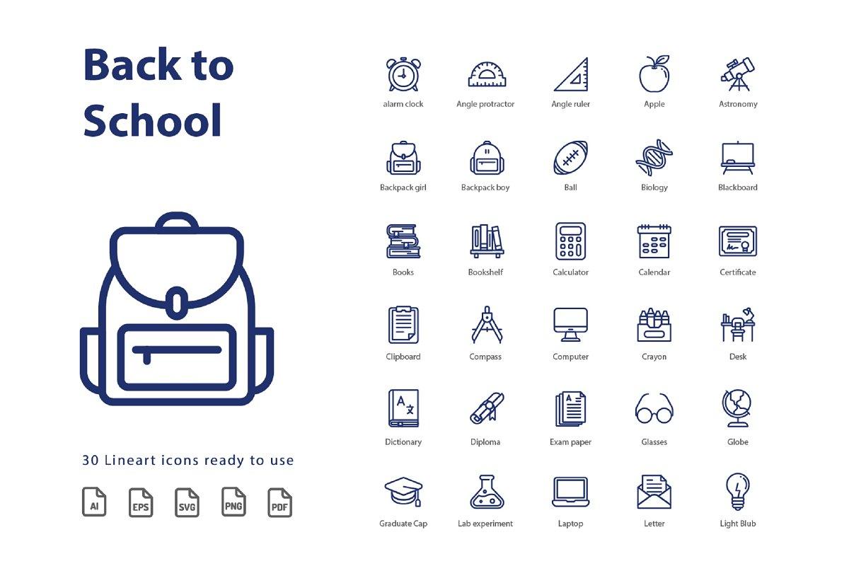 Back To School Lineart