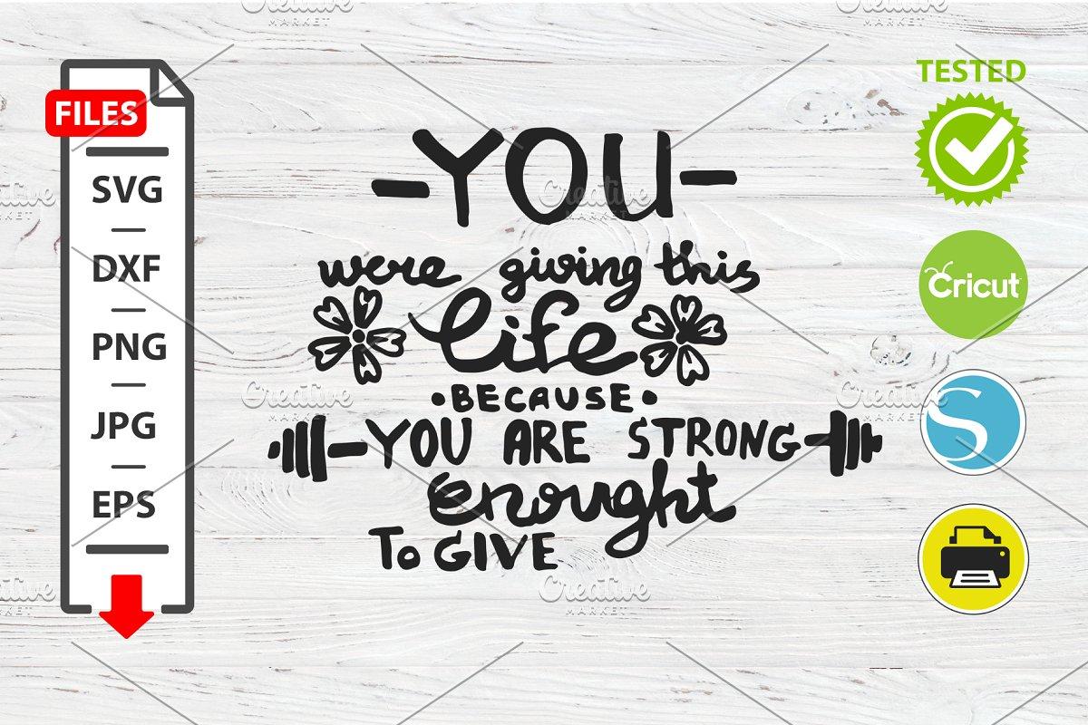 Motivational quote SVG Cricut design