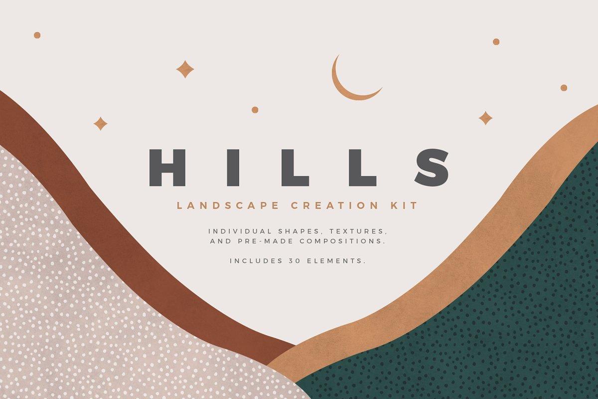 Landscape Creation Kit in Illustrations