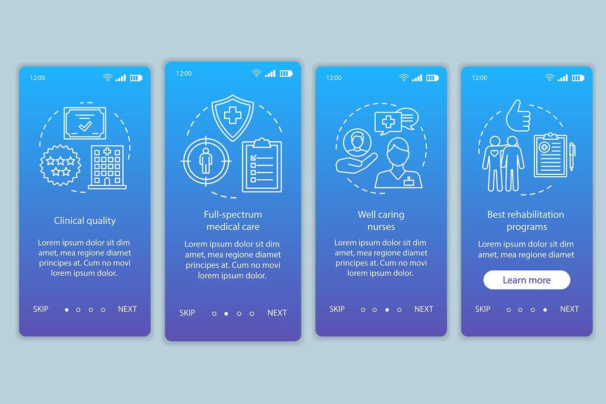 Medical service advances app pages