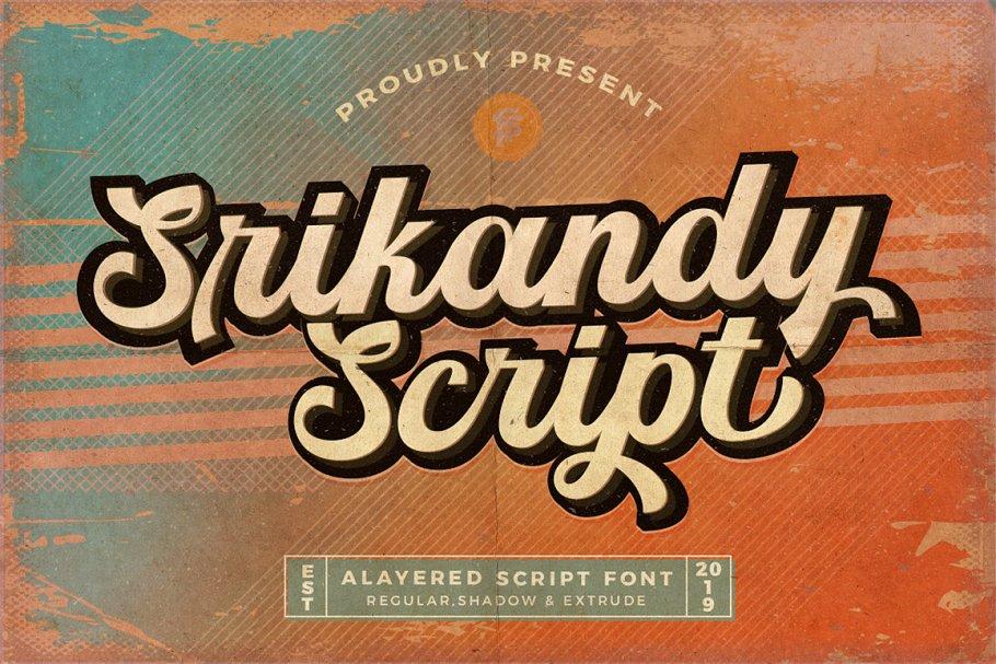 Srikandy Script | Intro Sale