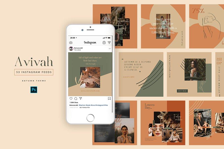 Avivah Autumn Instagram Feed
