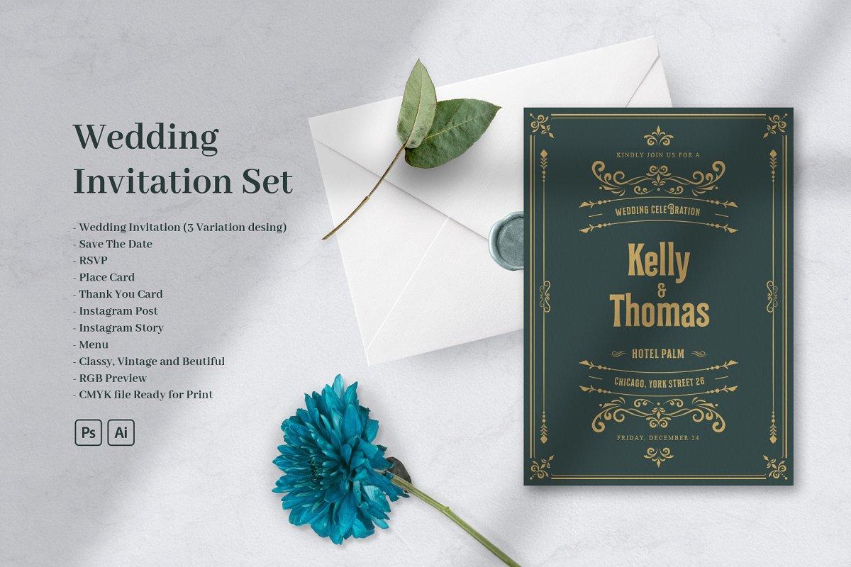 Vintage Wedding Invitation Emerald
