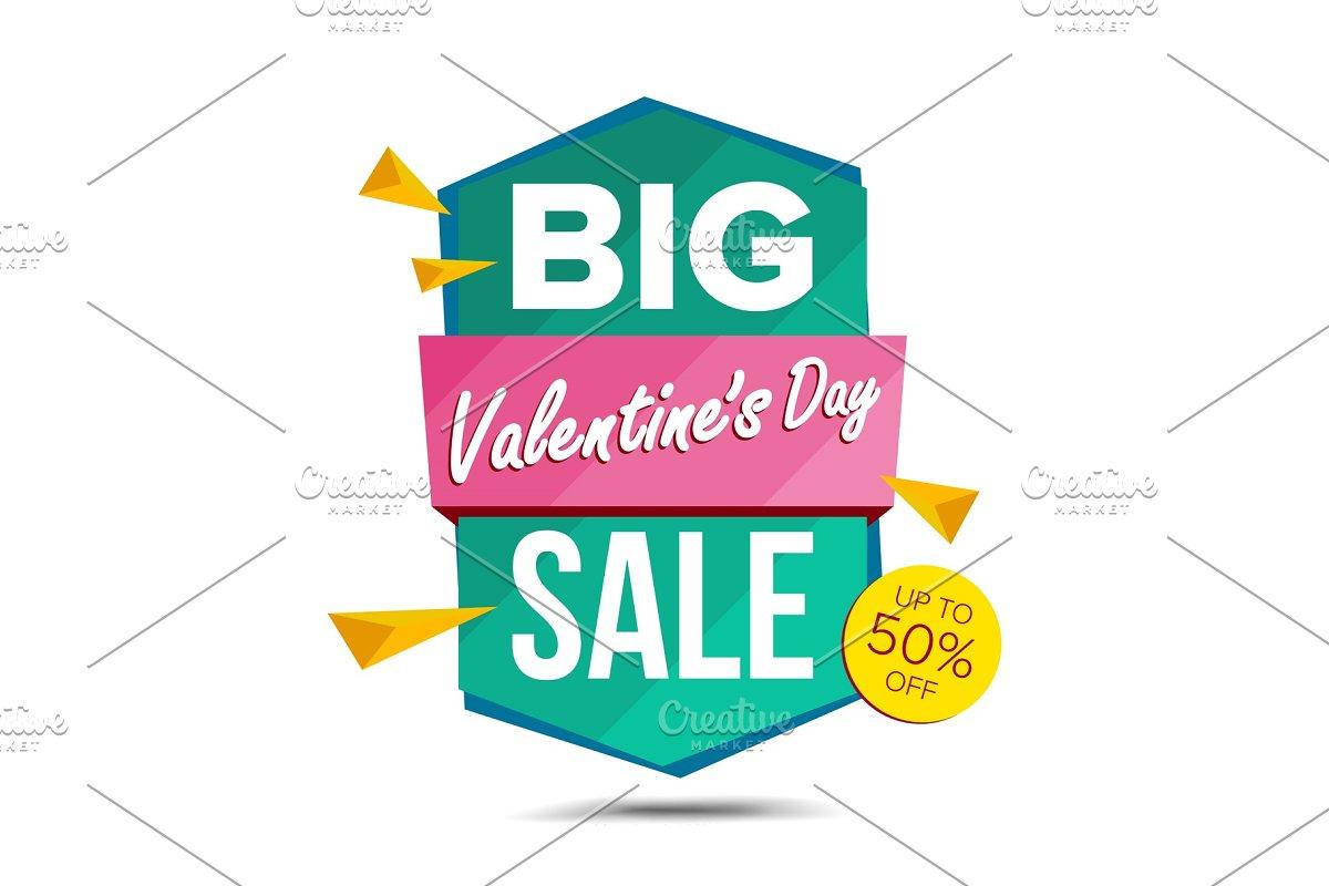 Valentine s Day Sale Banner Vector