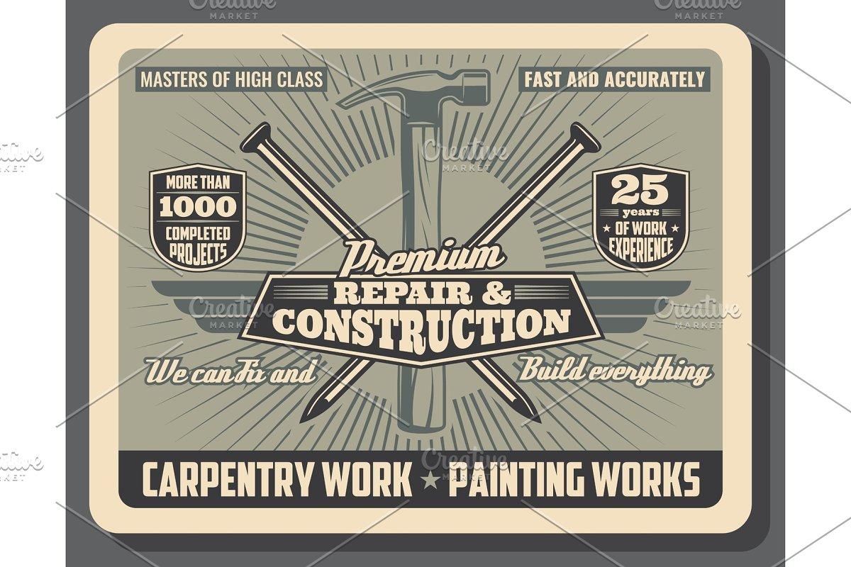 Repair and carpentry tools