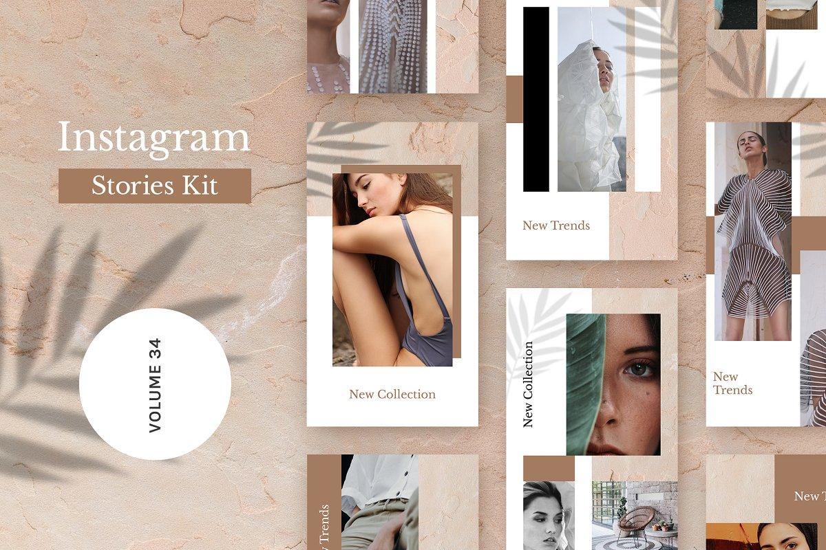 Instagram Stories Kit (Vol.34) in Instagram Templates