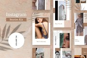 Instagram Stories Kit (Vol.34)