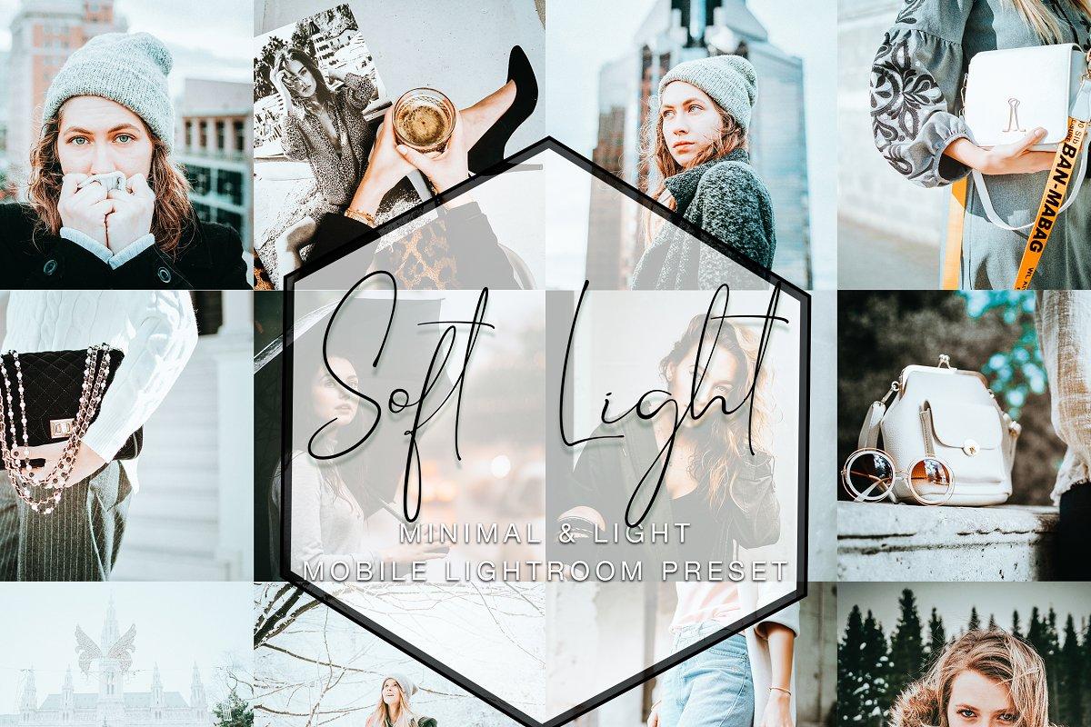 Mobile Lightroom - Soft Light