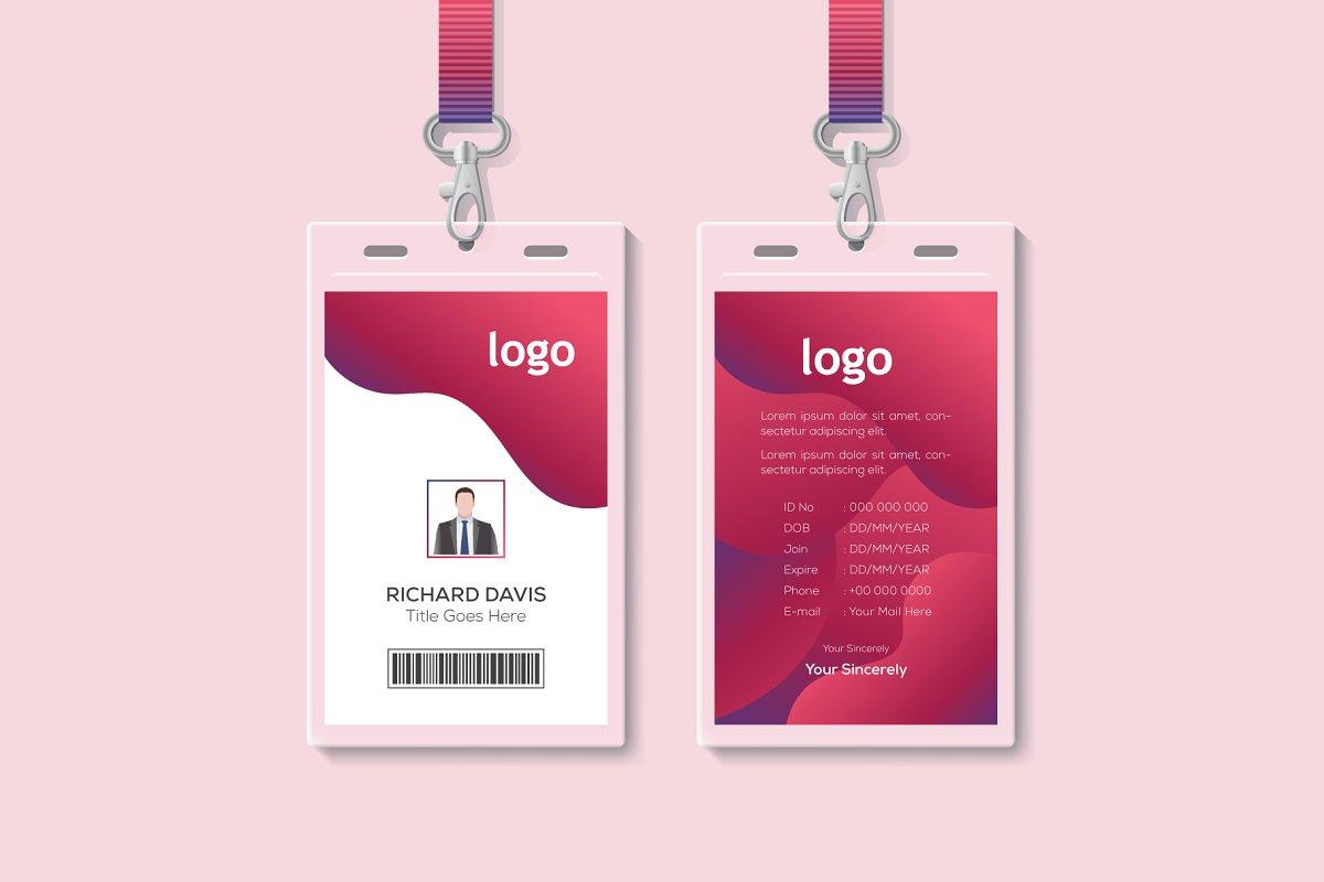 ID Card Templates
